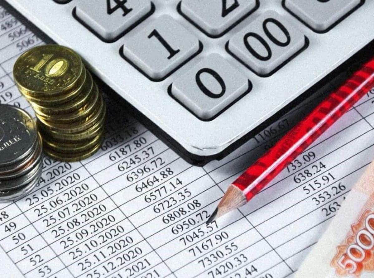 рефинансирование кредитов и микрозаймов в банке